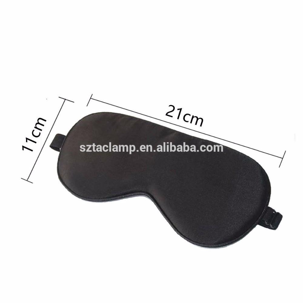 软大小可调的眼膜丝绸眼罩护肤睁眼睡眠面膜