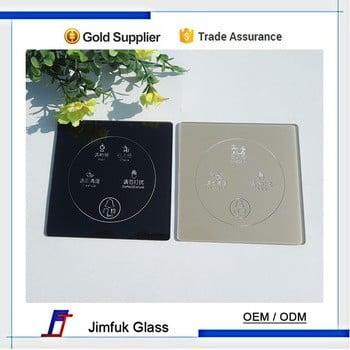 高品质定制智能玻璃钢化墙壁开关中空图案玻璃面板