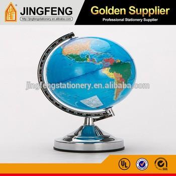 10英寸(25厘米)PVC地球仪金属直尺和基础地理世界