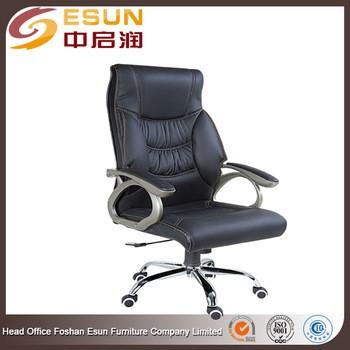高靠背360度旋转黑色皮革老板办公椅与脚轮