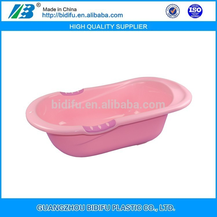 Plastic Baby Bath Basin Baby Kid Washing Bath Tub Homeware Bathtub ...