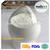 食品工业用高效脂肪酶粉
