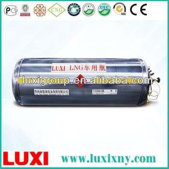 150L,LNG汽车汽缸,LNG燃料罐