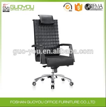 2017中国高端时尚旋转皮革办公椅与PP背架家用商用办公家具