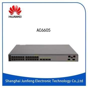 高性能的华为ac6605接入设备的无线局域网