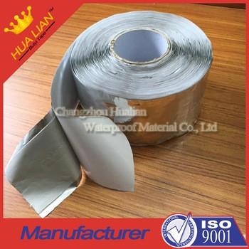 廉价屋面防水丁基铝箔胶带