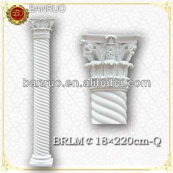 玻璃室内装饰罗马柱brlm18 * 220-q