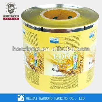 制造商供应食品包装塑料薄膜卷