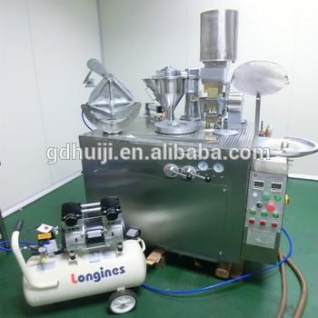 jtj-2半自动胶囊填充制药机