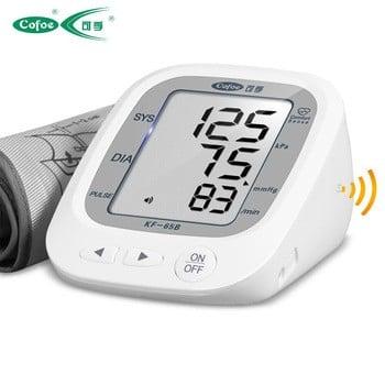 问题上臂医疗高质量的全自动电子血压计