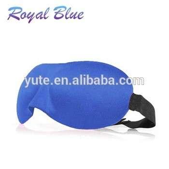 免费送货高品质3D睡眠面膜舒适旅行面膜3D记忆泡沫3D睡眠眼膜