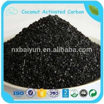 750-1050mg /克碘值椰壳活性炭对酒精的提纯