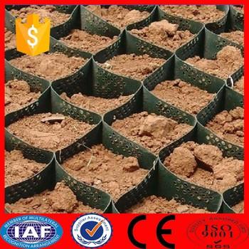 HDPE土工格室/塑料土工格室的塑料石子网格