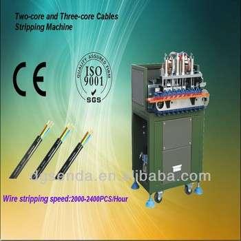 电缆制造设备/电源线剥皮机