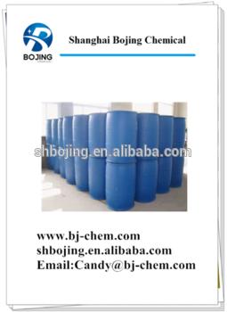 苯丙酮,CAS号93-55-0,优惠的价格,厂家直销
