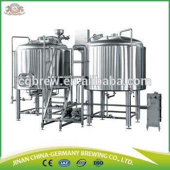 对10hl CE标准/ ISO 9001:2008标准德国标准酿酒厂的设备