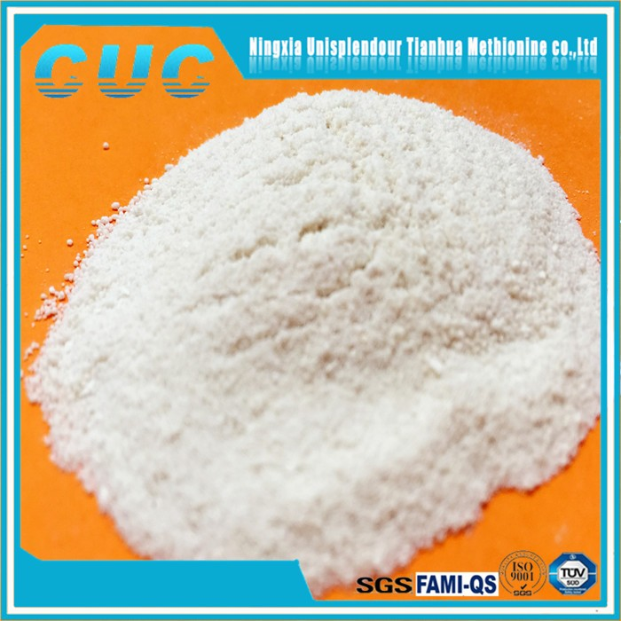 Factory supply 99% DL-Methionine Poultry Feed Ingredients