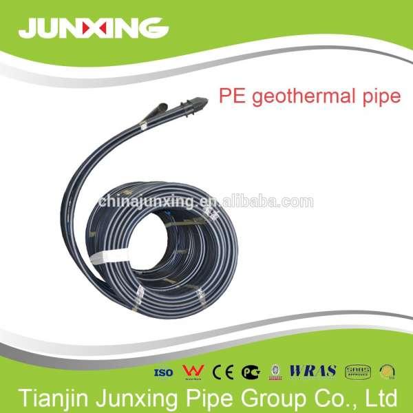 地热采暖和冷却系统地热高密度聚乙烯管