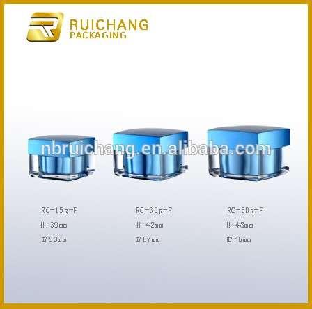 化妆品瓶塑料15g/30g/50g airylic瓶润肤霜瓶