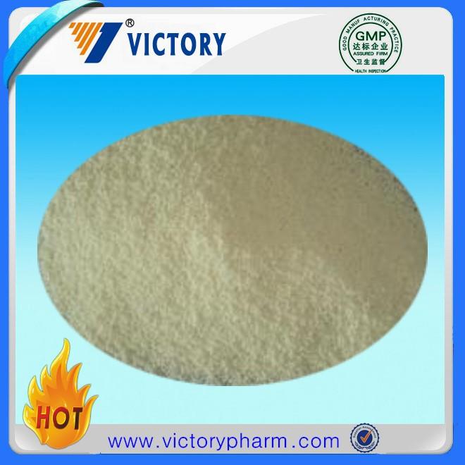 厂家供应98.5%饲料级L-苏氨酸
