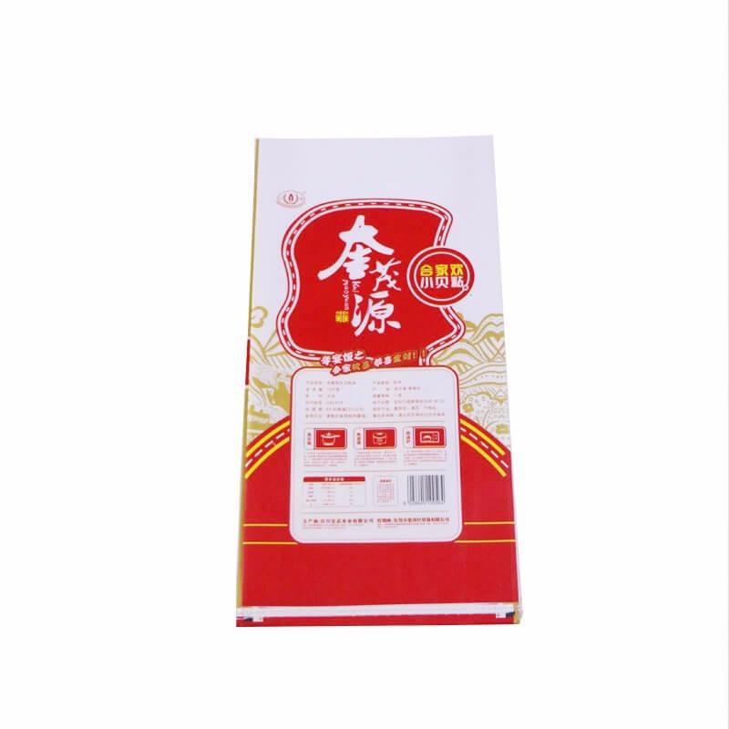 50kgs polypropylene woven bag for rice feed