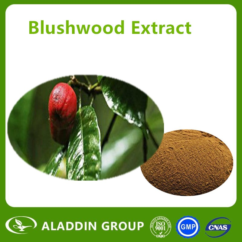 Blushwood Capsule EBC-46/Blushwood Berry Fruit Extract/Best