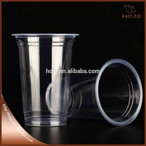 热销500ml一次性塑料杯咖啡