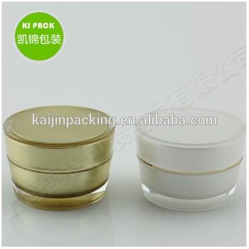 2017豪华15ml 30ml 50ml塑料化妆品亚克力瓶