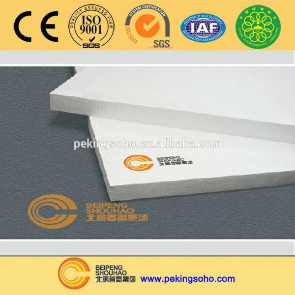 发泡聚苯板保温板EPS保温板