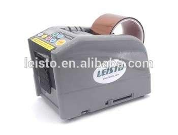 用于不干胶胶带zcut-9自动胶带机