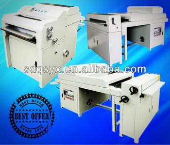 济南强大的数字UV涂布机、UV上光机、UV上光机价格