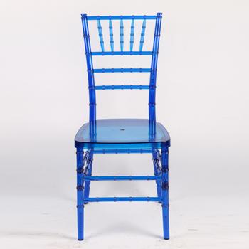 中国制造商树脂基亚瓦里椅