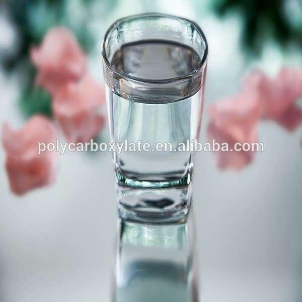 日用化工原料防腐剂乙二醇苯醚弗苯氧乙醇c8h10o2 cas122-99-6