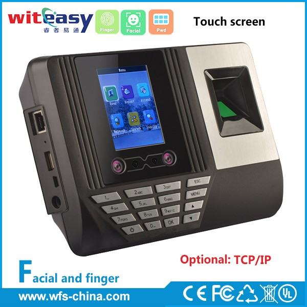 Off-line Facial recognition Keypad Attendance system with Self-service