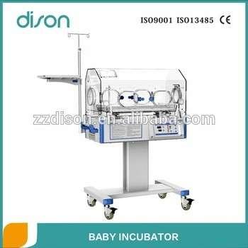 2016热销售医疗设备婴儿孵化器婴儿孵化器价格