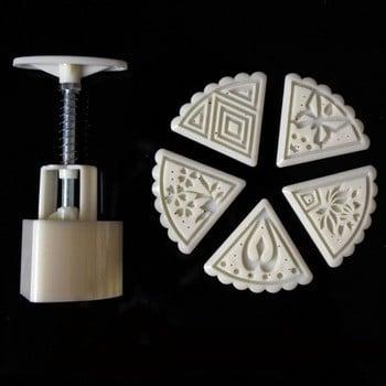 中国食品供应部门5pcs级塑料月饼模具蛋糕装饰50g