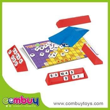 顶级教育玩具学习集为孩子玩数学游戏