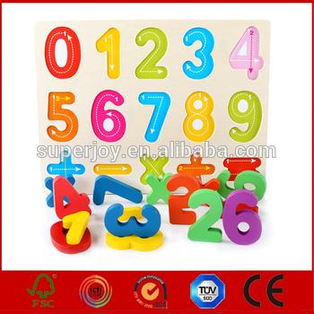 教育孩子数学的木制益智玩具sj5143数
