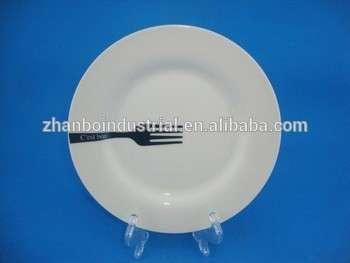 """6""""8 / 7"""";陶瓷餐具/瓷肉盘/餐具。"""