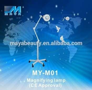 my-m01 5x放大灯滚动落地纹身面部皮肤灯(CE认证)