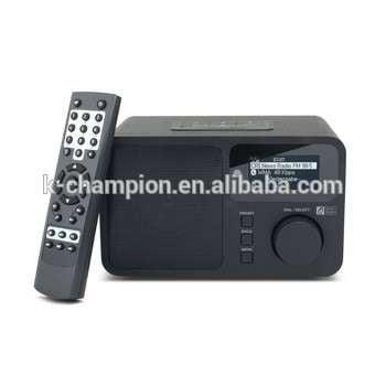 遥控交流适配器家用无线上网收音机
