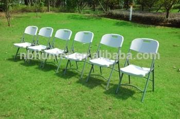重型折叠塑料/钢椅折叠椅折叠椅
