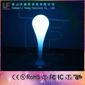 装饰落地灯便携式LED装饰灯电池遥控器和适配器充电灯