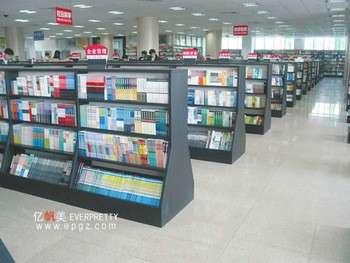 二手学校家具图书馆