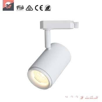 LED轨道灯点35w 25w 20w 30w 42w CE SAA LED轨道灯