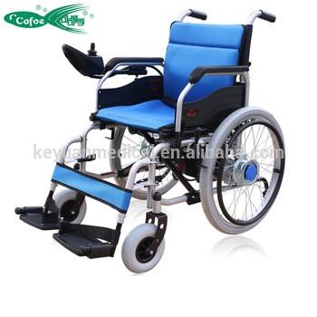 价格便宜hadicapped铝轻便折叠躺椅电动轮椅