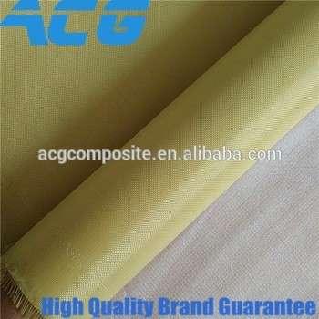 芳纶纤维布织物200d 60gsm