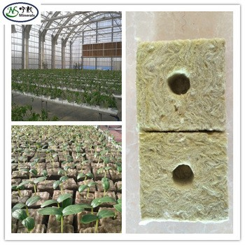 Wholesale Agricultural rock wool