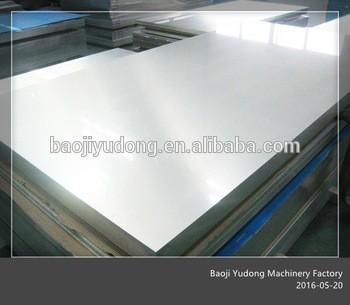 级5级钛板钛板/板厚