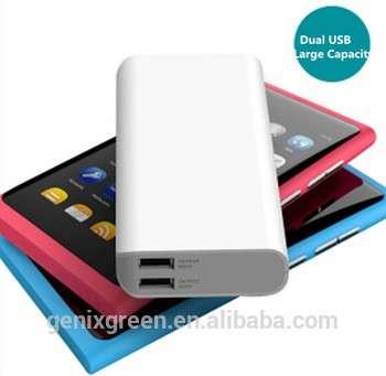 2014产品12000mah笔记本电池移动电源/移动电源